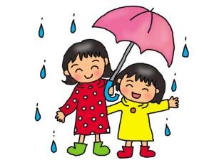 雨の日姉妹